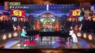 HKT48 森保まどか 凄すぎるピアノ演奏 異邦人 AKB48 SKE48 NMB48 乃木坂...