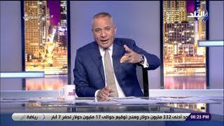 أحمد موسى : العالم العربي يدعم الشعب الفلسطيني وإقامة الدولة الفلسطينية