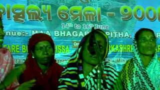 bahaghara kandana
