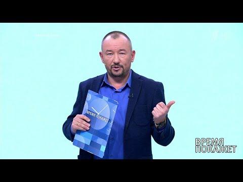 Планы НАТО. Время покажет. Фрагмент выпуска от 28.10.2019