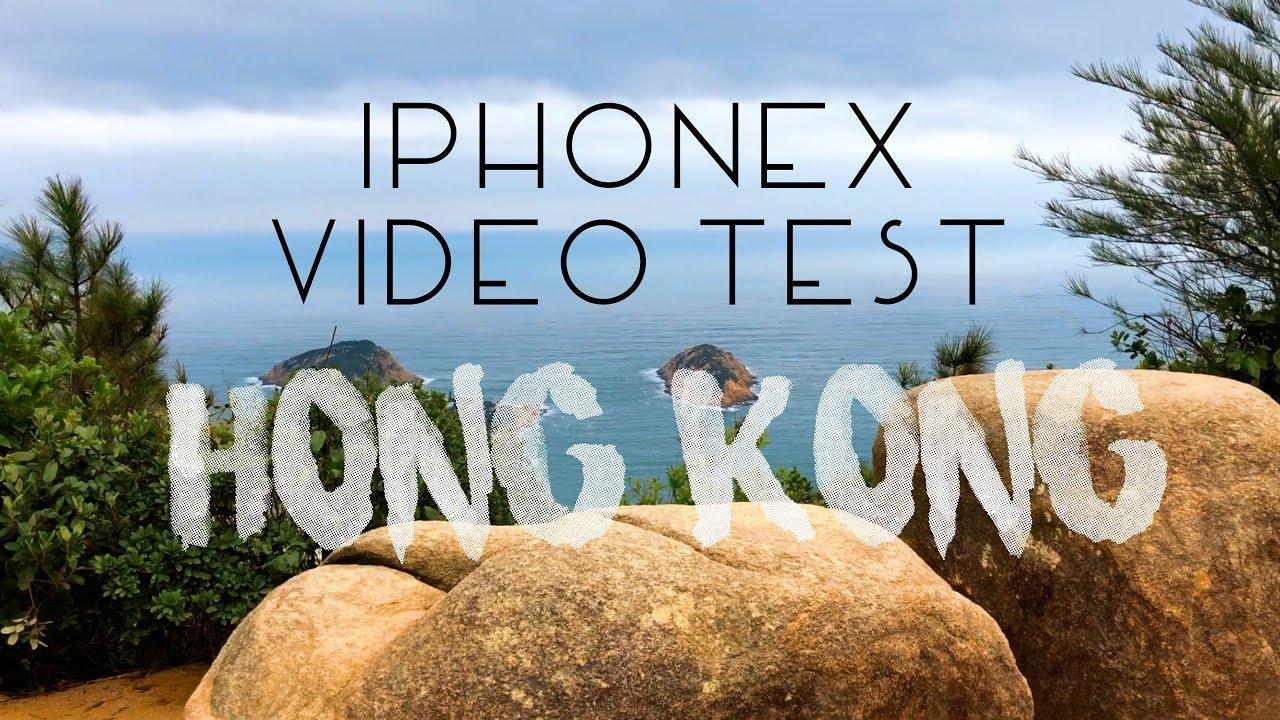 hongkong Video x