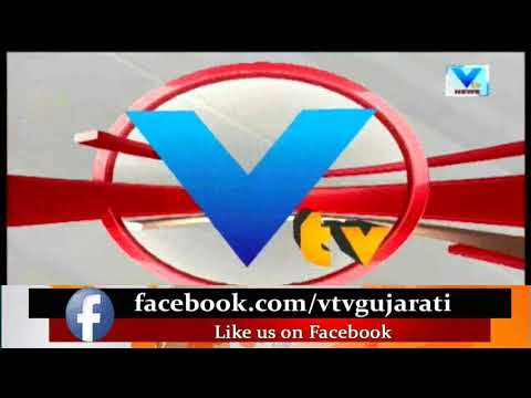 Debate :Supreme court judgment :Gov. has all rights bring FRC rule on extra activity | Vtv