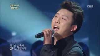 [HIT] 불후의 명곡2, 송창식(Song Chang Sik) 편-김동명(Kim Dong Myung) - 상아의 노래.20141122