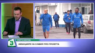 Златомир Загорчич - Гост в