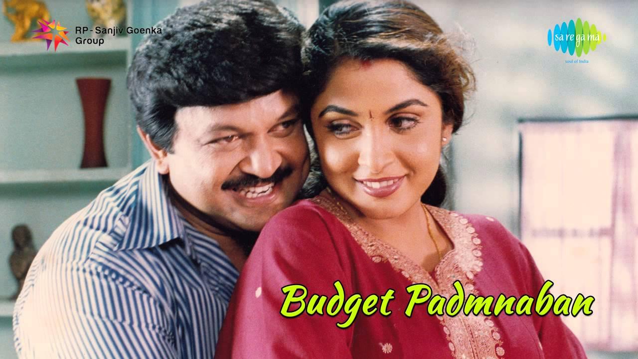 Budget Padmanabhan   Azhagu Sundari song