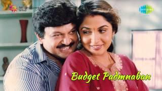 Budget Padmanabhan  | Azhagu Sundari  song