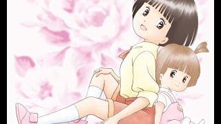أنا و أختي Ana wa Okhti