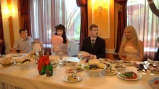 Свадьба. Ведущий Андрей Ананских.