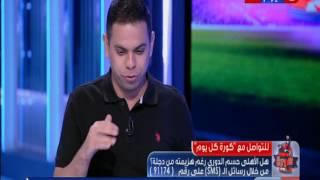 كورة كل يوم _ اللقاء الإسبوعي مع أحمد الخضري واسلام صادق