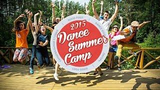 Летний танцевальный лагерь Good Foot Dance Summer Camp 2015(, 2016-03-05T18:16:57.000Z)