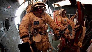 Выйти в открытый космос и вернуться
