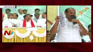 YCP Leader Parthasarathy Comments on TDP Govt || Round Table Conference in Vijayawada || NTV