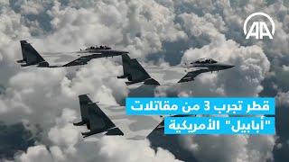 """قطر تجرب 3 من مقاتلات """"أبابيل"""" الأمريكية"""