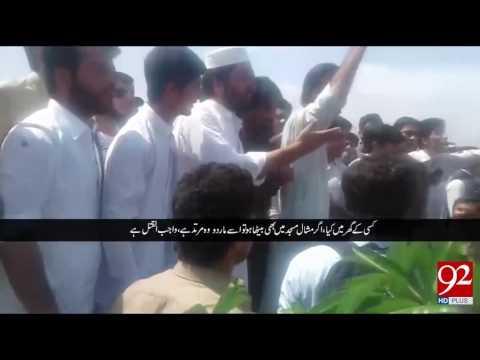 Two new videos of Mardan lynching case surface 22-04-2017 - 92NewsHDPlus