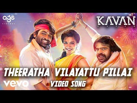 Kavan - Theeratha Vilayattu Pillai | Vijay Sethupathi, Madonna | Hiphop Tamizha