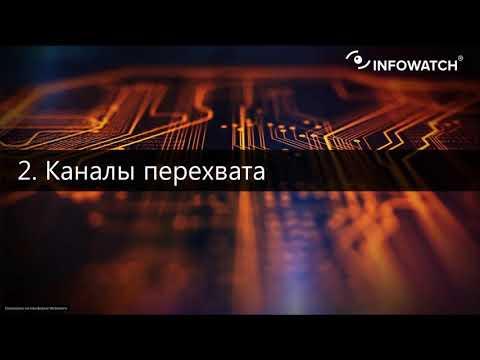 10 разоблачений из мира DLP-систем