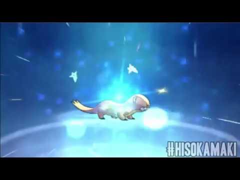 YUNGOOS EVOLVES POKEMON SUN AND MOON - YouTube