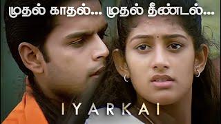 A Voyage of Iyarkai | Shaam, Arun Vijay, Radhika | Chapter 1 of 3