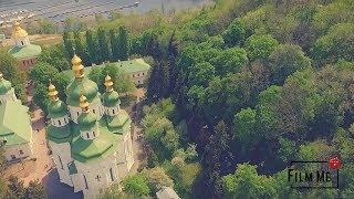 Венчание Выдубицкий Монастырь. Самое красивое свадебное видео Киев