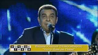 """Вадим Южный """"Нотр-Дам де Пари"""". 2012г."""
