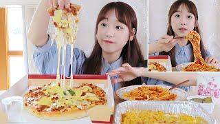포테이토 피자, 매운 토마토 파스타, 콘치즈버터 리얼사…