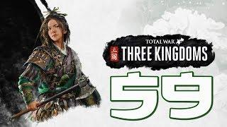 Прохождение Total War: Three Kingdoms [Троецарствие] #59 - Берег Желтой реки [Чжэн Цзян]