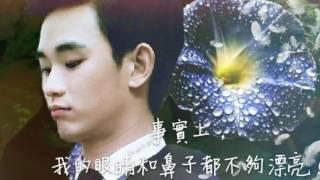 金秀賢經典語錄(1)