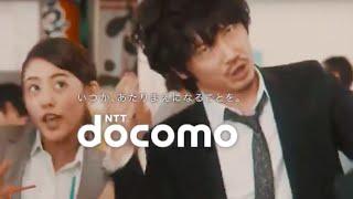 得ダネを追え!「斉藤さんゲーム」篇 「リズムに合わせてリナ2!」「ペ...