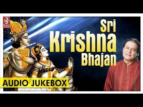 Sri Krishna Bhajan | Anup Jalota | Top Krishna Bhajans | Devotional Songs | Bhakti Sansaar