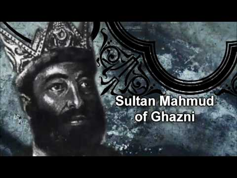 sultan mahmood ghaznavi urdu book download