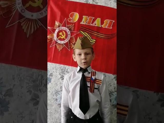 №214 Богданов Иван. Стихотворение