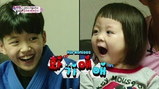 The Return of Superman | 슈퍼맨이 돌아왔다 - Ep.13 (2014.02.16)