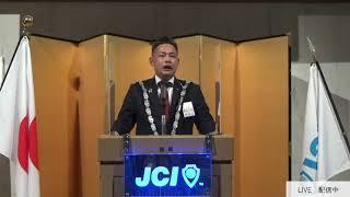 公益社団法人飯能青年会議所 2021年賀詞交歓会