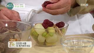 최고의 요리 비결 - 심영순의 기름 없는 갈비찜_#00…