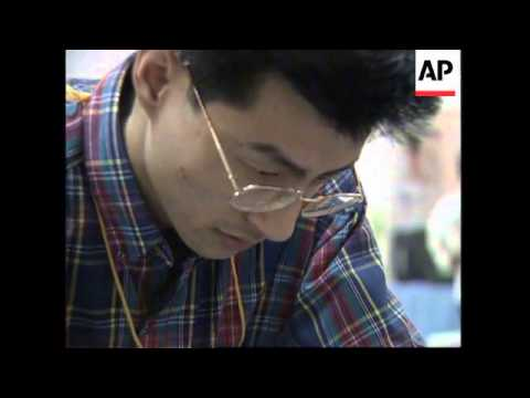 CHINA: BEIJING: SPECIAL TECHNOLOGY EXHIBITION SET UP