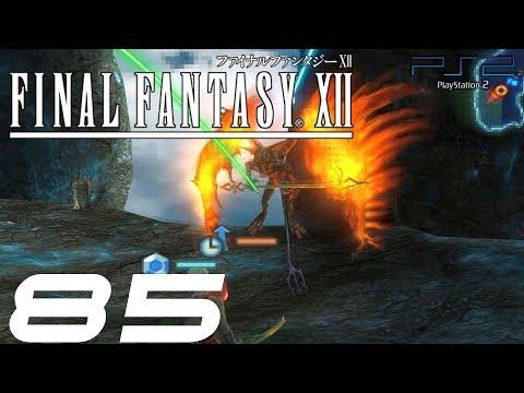【FF12 HD】ファイナルファンタジーXII HD 85 モブ vs ディアボロス