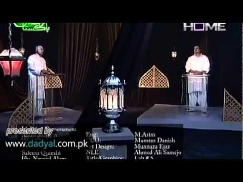 Allama Iqbal Jawab Shikwa by Amjed Farid Sabri and Naeem Abbas Rofi [Complete]