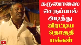 Karunas chased and beaten by public - 2DAYCINEMA.COM