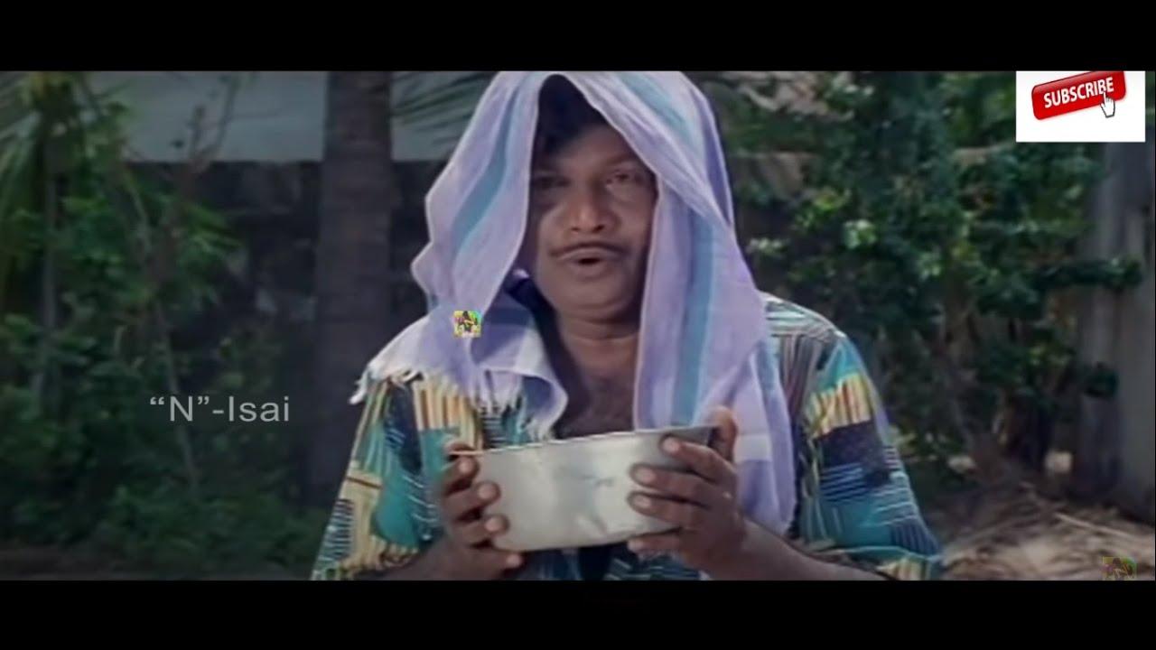 அம்மா தாயே ரெண்டு நாலா சாப்பிடல கொஞ்ச சோறு இருந்தா போடுங்க ரொம்ப பசிக்குது # Goundamani Food Comedy