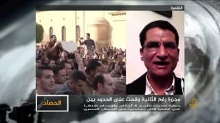 الحصاد 2016/12/16- مصر.. رسائل إعدام عادل حبارة