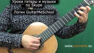 БОГЕМСКАЯ РАПСОДИЯ на гитаре ВИДЕО УРОК 3/4. QUEEN на гитаре