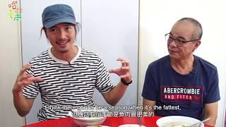 《哈 臺南》第十集:學甲之旅│《Hot Tainan》EP10. A Trip to Syuejia