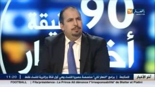 عضو المكتب السياسي للأفلان أبو الفضل بعجي يناقش أحم ما جاء في وثيقة تعديل الدستور