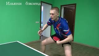 Настольный теннис ХОРОШАЯ ТРЕНИРОВКА   меньше слов больше действуй