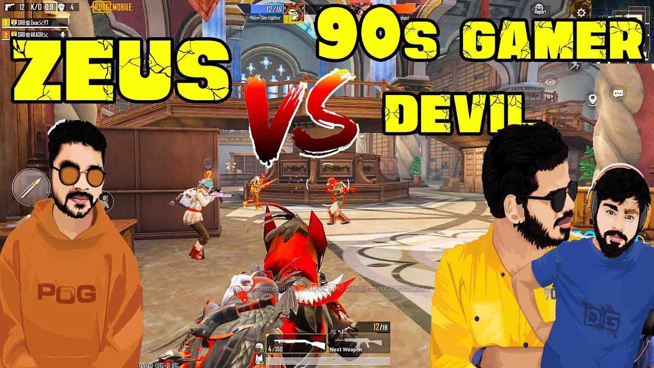 SRB Zeus & SRB Akash Vs SRB 90sGamer & SRB AmDevil    Passion of Gaming - POG #SRBzeusYTLive