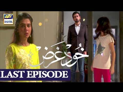 Khudgarz - Last Episode - 3rd April 2018 - ARY Digital Drama
