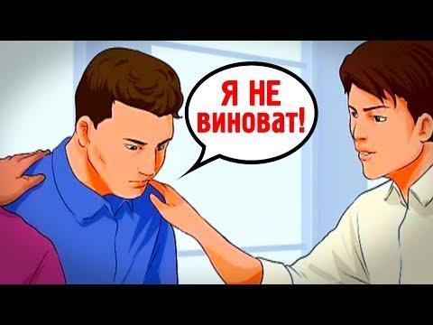 НИКОГДА Не Говори