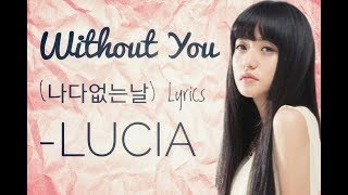 Lucia - Without You (나다없는날) Lyrics Bride Of The Water God OST Part 6 [HAN,ROM]