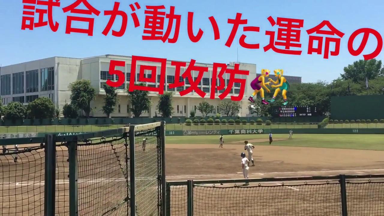 高校 野球 千葉 大会 速報