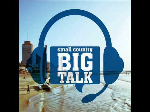 Small Country, Big Talk: Israeli Basketball Legend